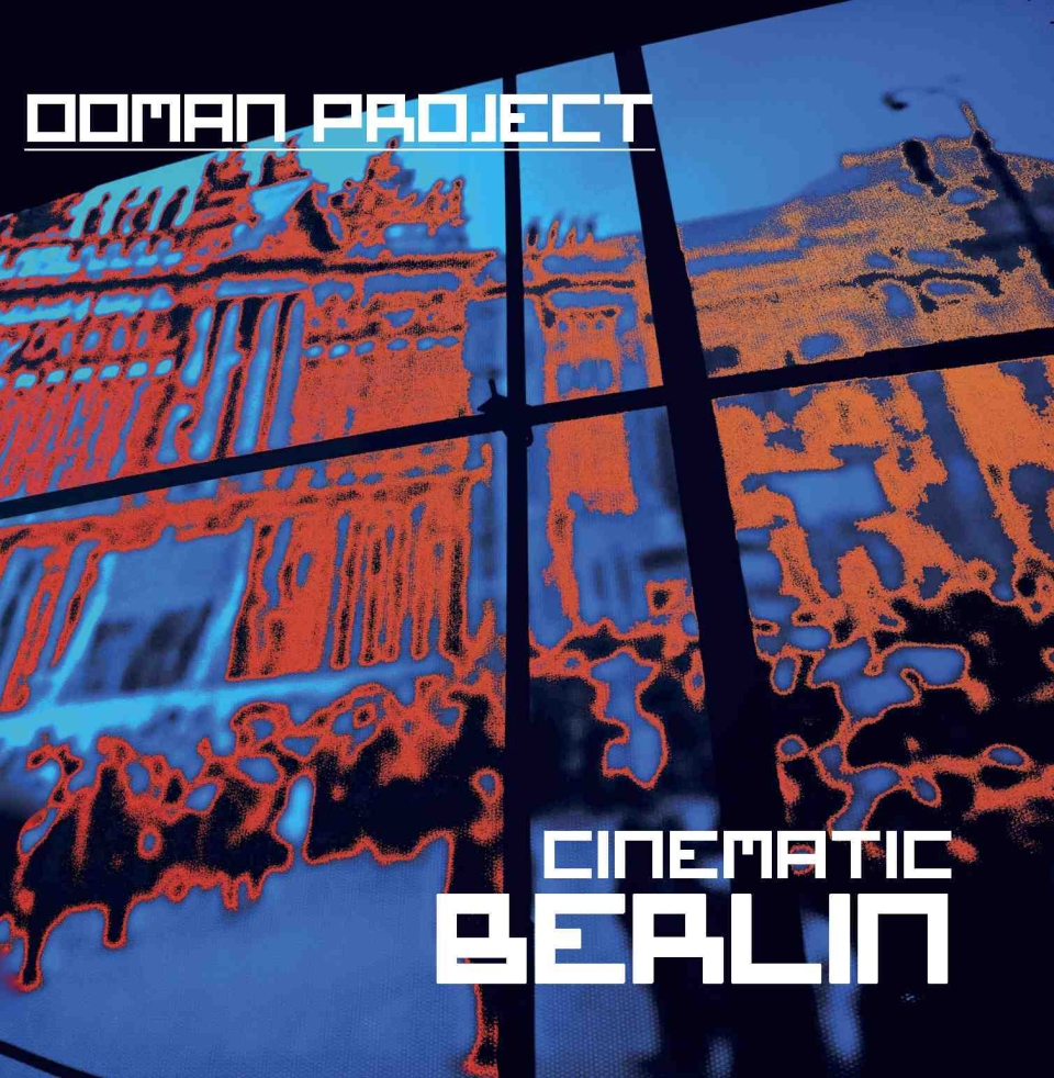 OOMAN Project